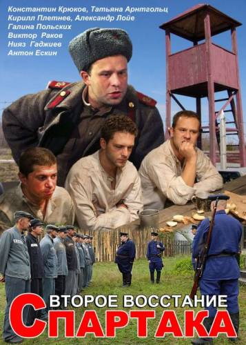 Военный: сериалы смотреть онлайн или скачать бесплатно в ...